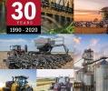 Корпорация AGCO отмечает 30-летний юбилей